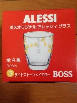 新品★ボスオリジナル アレッシィ グラス¥100スタ
