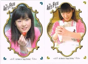 前田亜季akiFurction2001レギュラーコンプリート81種類