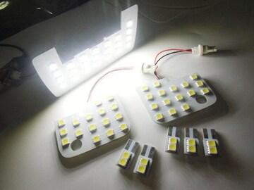 ルーミー・タンク用/195連級LEDルームランプセット/室内灯車内灯