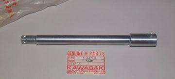 カワサキ 250SS 350SS S1 S2 KH250 フロントアクスル 絶版