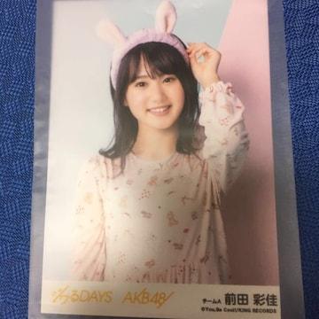 AKB48 前田彩佳 ジワるDAYS 生写真