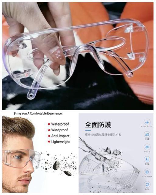 スポーツサングラス メガネ 医療用メガネ DIY  安全ゴーグル < 男性ファッションの
