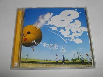 河口恭吾/A Place In The Sun [Single, Maxi]