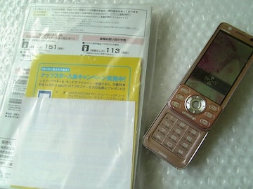*D905i* 希少/レア品☆ *☆*。.:**ピンクゴールド*