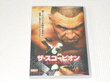 DVD★ザ・スコーピオン キング・オブ・リングス