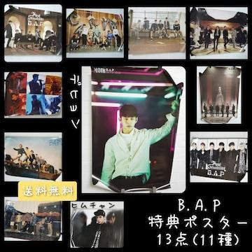 激レア! 【公式商品】 B.A.P 特典ポスター13点(11種)  デヒョン