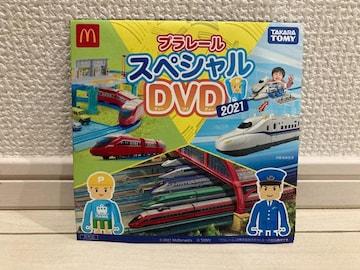 マクドナルド ハッピーセット プラレール DVD 2021 マック 新幹線