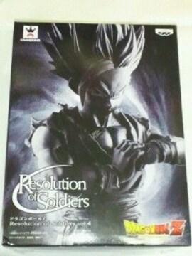 ドラゴンボールZ Resolution of Soldiers vol.4 孫 悟飯 B レアカラー