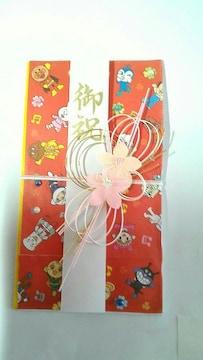 o.送込(^-^)新品☆ハンドメイド♪「御祝」のし袋
