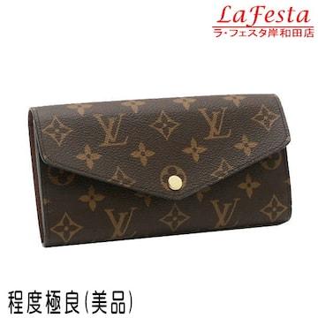 本物美品◆ヴィトン【人気】モノグラム2つ折り長財布(サラ/箱