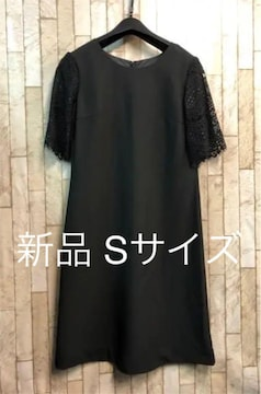 新品☆S♪黒系ワンピース袖レース♪パーティ・喪服などに☆ss903