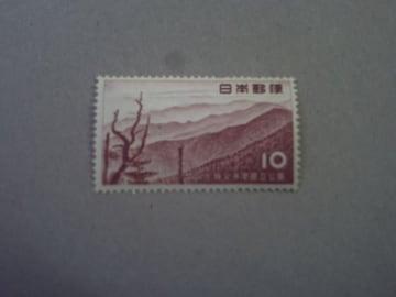 【未使用】弟1次国立公園切手 秩父多摩 10円 1枚