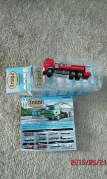 第6弾 トラックコレクション 日本機械工業