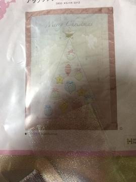 ホビーラホビーレ☆アップリケタペストリー☆クリスマス☆新品