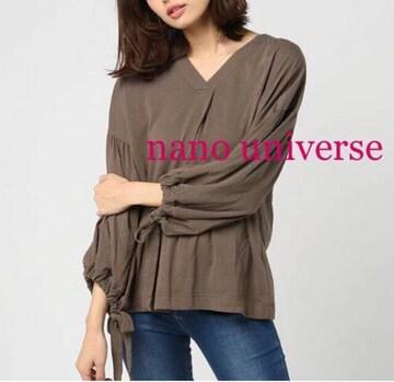 nano universe【新品】2wey袖リボンVネックタックトップス Beige