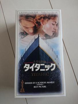 名作映画タイタニック VHS 2巻組(ビデオ)