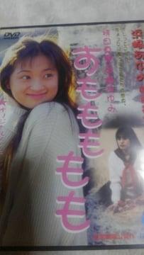 すももももも 浜崎あゆみ初出演 持田真樹