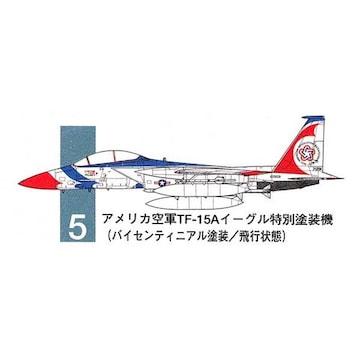 海洋堂 ワールドウイングスミュージアム 1/200 F-15 イーグル アメリカ TF-15A 飛行