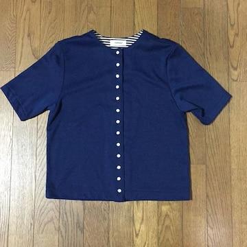 紺×ボーダー×スナップ 半袖スウェットカーディガン 日本製