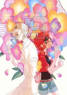 はたらく細胞同人誌「The Colorful World」白血球×赤血球