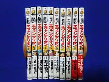 中古 KC エヴァンゲリオン 1〜10 初版&帯付は9・10巻 貞本義行  BOX