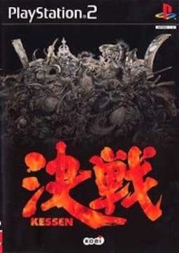 決戦☆戦国リアルタイムシミュレーション♪