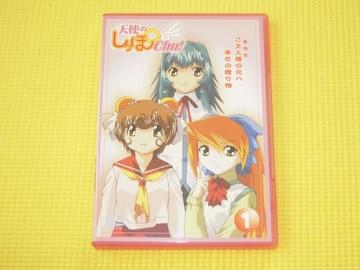 DVD★即決★天使のしっぽChu 1★45分★国内正規品