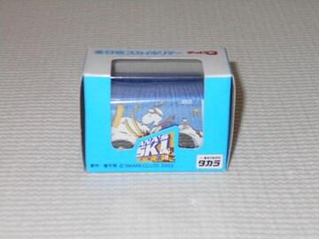 タカラトミー★チョロQ 全日空スカイホリデー スヌーピー 青箱