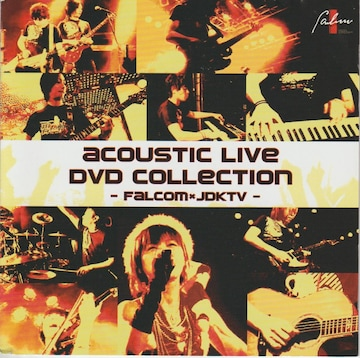 [DVD]ACOUSTIC LIVE DVD COLLECTION