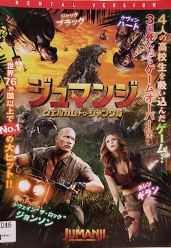 中古DVDジュマンジ ウェルカム・トゥ・ジャングル  ('18米)