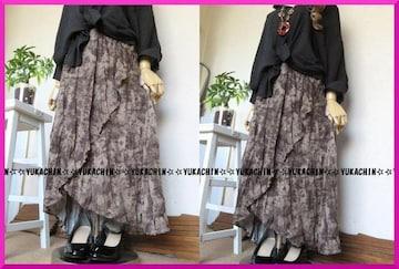 新作◆大きいサイズ4Lカーキ系ムラ染◆巻き風ストレッチスカート
