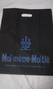 送料半額♪大小2枚マナ様モワメ-ム.モワティェSHOP袋バック♪ヽ(´▽`)/♪