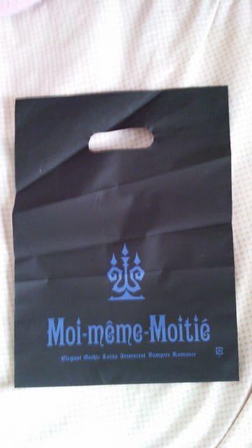 送料半額♪大小2枚マナ様モワメ-ム.モワティェSHOP袋バック♪ヽ(´▽`)/♪ < タレントグッズの