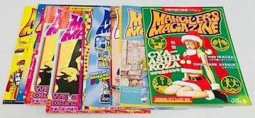 沖縄市観光情報マガジンマングラーズマガジン14冊