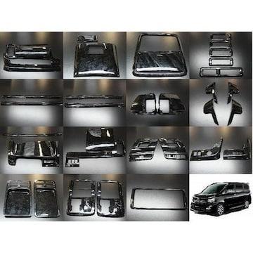 トヨタ ヴォクシー ノア NOAH VOXY 70系75系 3Dウッドパネル 40P黒木目