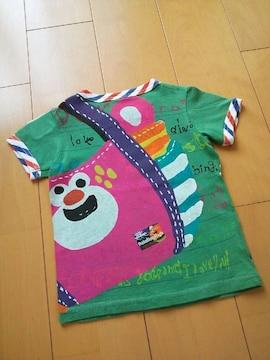 中古スーパーラブレターTシャツ110緑JAM