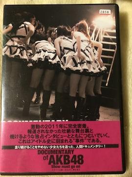 中古DVD☆DOCUMENTARY of AKB48 show must go on ☆AKB48☆