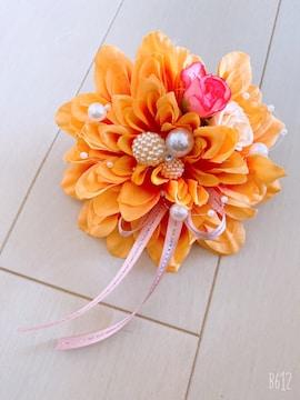 オレンジ花パールリボン可愛いダリア2wayコサージュ入学式に