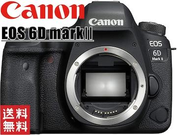 キヤノン Canon EOS 6D Mark II マーク2 ボディ フルサイズ