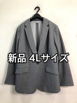 新品☆4L♪グレー系♪洗える!テーラードジャケットf296