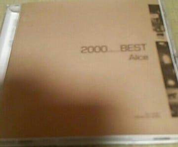 CD アリス 2000 millenium BEST 谷村新司 堀内孝雄