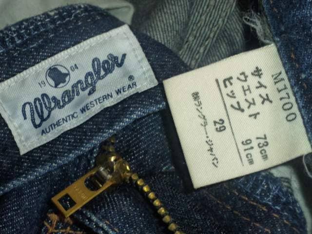#日本製#復刻ビンテージ¶Wrangler[ラングラー]★M1700.デニムパンツ 72cm < ブランドの