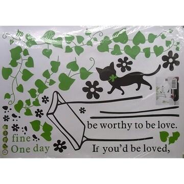 猫の散歩 ウォールステッカー 壁紙 ウォールペーパー シール
