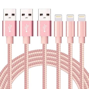 ライトニング ケーブル 【3本セット 2M】ピンク