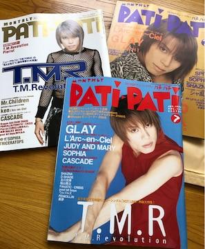 PATi・PATi TMR表紙巻頭3冊