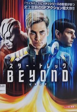 中古DVD スター・トレック BEYOND  ('16米)