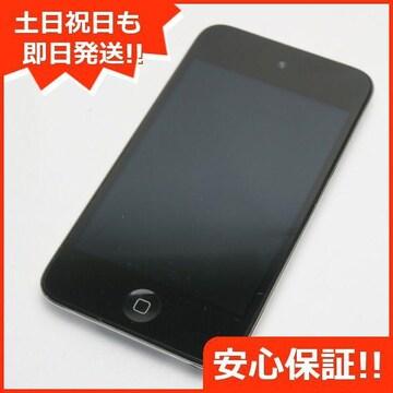 ●安心保証●美品●iPod touch 第4世代 16GB ブラック●