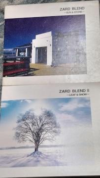 ZARD(ザード) BLEND �T&�U ベスト盤2枚セット