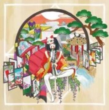 即決 パスピエ 娑婆ラバ 初回完全限定生産盤 (CD+DVD+GOODS)