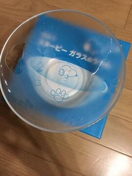 スヌーピー×LAWSON 数量限定 ガラスの器 ボウル 深皿